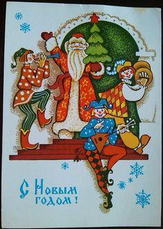 1981 Vintage Postcard USSR Soviet postcard by VintagefromSSSR