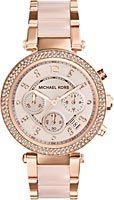 Часы Michael Kors в интернет магазине Bestwatch.ru