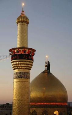 Karbala - Imam Al Husain Mosque- Iraq #Photography #Travel #East