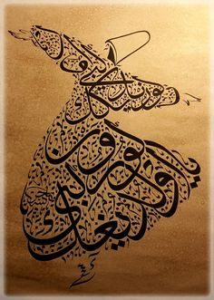 Persian Calligraphy, Arabic Calligraphy Art, Caligraphy, Islamic Art Pattern, Pattern Art, Homemade Birthday Gifts, Turkey Images, Whirling Dervish, Fractal Art