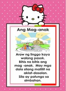Tagalog Reading Passages 11 - Filipino Reading Materials - Welcome Haar Design Reading Comprehension For Kids, Phonics Reading, Reading Intervention, Reading Passages, Kids Reading, Grade 1 Reading Worksheets, Kindergarten Reading Activities, Classroom Rules Poster, Short Stories For Kids