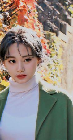 Twice Once, Twice Jihyo, Twice Kpop, Tzuyu Twice, My Big Love, Avengers Wallpaper, K Beauty, Beautiful Asian Girls, Nayeon