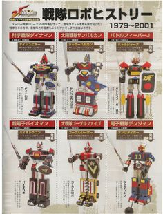 Revenge of the Retro Japanese Toy Adverts Retro Robot, Retro Toys, Vintage Toys, Japanese Toys, Japanese Cartoon, Japanese Superheroes, Toy Catalogs, Go Go Power Rangers, Cool Robots