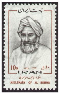 Al-Biruni on a modern Iranian stamp : One man who is in this elite group of the greatest scholars of all time is the Muslim Persian polymath, Abu Rayhan al-Biruni. He lived from 973 to 1048 and spent most of his life in Central Asia and the Indian Subcontinent. During his illustrious career, al-Biruni became an expert in numerous subjects, including history, physics, mathematics, astronomy, linguistics, comparative religion, and earth sciences. Despite the unsettling political problems the…
