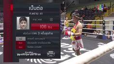 Liked on YouTube: ศกมวยไทยลมพนเกรกไกร ลาสด  12 มนาคม 2559 ยอนหลง Muaythai HD http://flic.kr/p/Eo39Xn