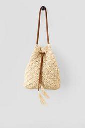 Samantha Straw Bucket Bag #francescas
