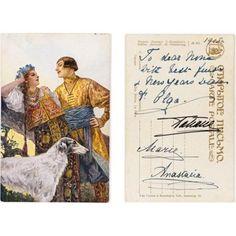 Postcard from Anastasia