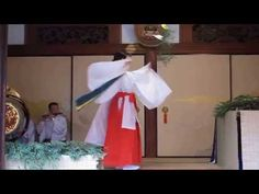 Kagura Dance at Ebisu Shrine, Kyoto - YouTube