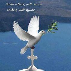 Jesus Christ, Heaven, Animals, Greeks, Lord, People, Sky, Animales, Animaux