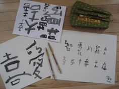 Japanese Inspired Arts and Crafts and Recipes for kids Japanese Karate, Japanese Kids, Painting For Kids, Art For Kids, Around The World Crafts For Kids, Japan For Kids, Culture Day, Geography For Kids, Cultural Crafts