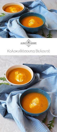 Συνταγή για Κολοκυθόσουπα Βελουτέ Cantaloupe, Food And Drink, Fruit, Drinks, Cooking, Soups, Drinking, Kitchen, Beverages