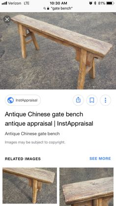 Antique gate bench