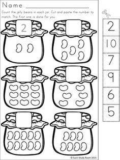 Jelly Bean Developing Math Skills by Sue's Study Room Kindergarten Math Worksheets, Math Literacy, Preschool Printables, Kindergarten Reading, Preschool Learning, Preschool Activities, Teaching, Basic Math, Math For Kids