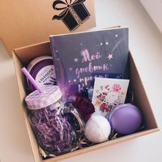 birthday basket Best Birthday Friend Present Basket Ideas Ideas Cute Birthday Gift, Birthday Gift Baskets, Birthday Gifts For Best Friend, Birthday Box, Birthday Cards, Happy Birthday, Birthday Surprise Ideas, Birthday Present Ideas For Best Friend, Cute Birthday Ideas