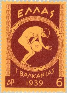 10th Balkan Games - Discus thrower Old Stamps, Vintage Stamps, Discus Thrower, First Day Covers, Greek Art, Fauna, Ms Gs, Ancient Greece, World History