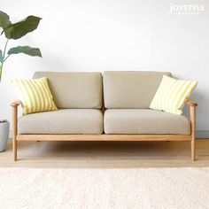 joystyle-interior | Rakuten Global Market: -3 wooden sofa -3P sofa credit sofa PINO-LS3P net shops-limited original setting of the North Europe taste that a full cover ring sofa streamline-like design of the 175cm in width Japanese oak materials Japanese oak pure materials Japanese oak tree woode