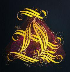 """""""A"""" Cadel Capital by A.Abraham 2015, watercolor original."""