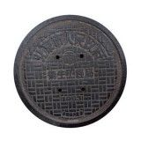 Beijing Sewer Plate Mousepad by Innokids