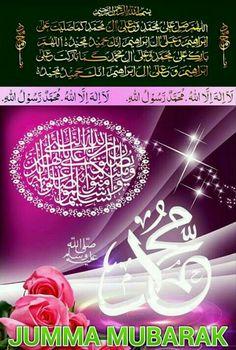 The 185 best jumma mubarak images on pinterest in 2018 allah islam jumma mubarak jumma mubarak islam ramadan madina alhamdulillah muhammad allah m4hsunfo