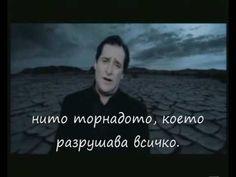 Vasilis Karras - Fenomeno (bg prevod)