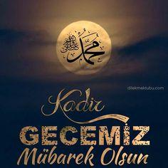 Ramadan Background, Allah Names, Love In Islam, Ramadan Mubarak, Allah Islam, Instagram Images, Instagram Posts, Pray, Ankara