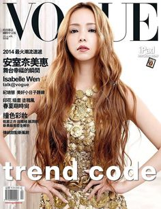 Namie is on the April 2014 issue of 'VOGUE' Taiwan! Namie is on the April 2014 issue of 'VOGUE' Taiwan! V Magazine, Vogue Magazine Covers, Fashion Magazine Cover, Vanity Fair, Marie Claire, Photography Women, Fashion Photography, Photography Styles, Blonde Asian