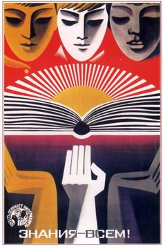 Soviet poster - Knowledge to everyone!