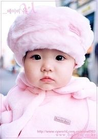pinky baby!
