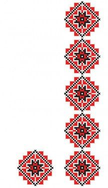 Palestinian Embroidery, Hungarian Embroidery, Folk Embroidery, Embroidery Patterns Free, Cross Stitch Embroidery, Embroidery Designs, Cross Stitch Geometric, Cross Stitch Art, Cross Stitch Borders