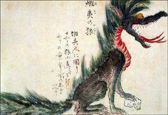 A monstrous Ezo (Hokkaido) wolf. From the Kaikidan Ekotoba Monster Scroll, mid-19th century.