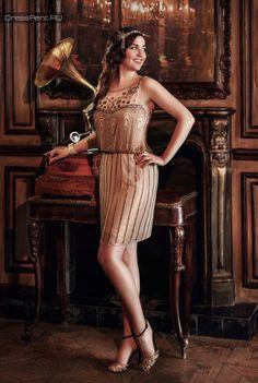 Бежевое платье в стиле #АртДеко #Гетсби можно взять напрокат #Gatsby