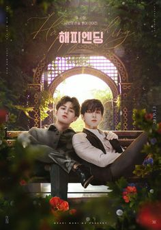 Mingyu Wonwoo, Seventeen Wonwoo, Kpop Drawings, Seventeen Wallpapers, Meanie, Ulzzang Couple, Art Icon, Kpop Fanart, Handsome Boys