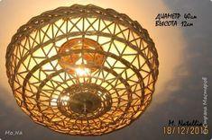 ПОДАРКИ, ПОДАРКИ 11!!!... | Страна Мастеров Wicker Pendant Light, Paper Weaving, Basket Weaving, Diy Tutorial, Table Lamp, Diy Crafts, Ceiling Lights, Home Decor, Recycling