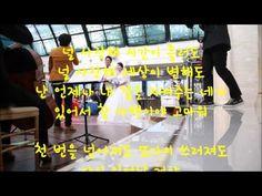 """#87번째 언제나 by 딸바보웨딩싱어 (Cafe Mago) """"414번째"""" 영상 - YouTube"""
