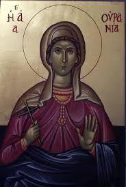 Αποτέλεσμα εικόνας για αγιες Ουρανία Orthodox Christianity, Buddha, Faith, Statue, Angels, Icons, Fictional Characters, Angel, Fantasy Characters