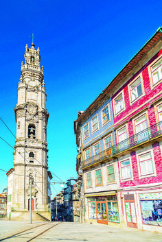 Oporto – Hobbies paining body for kids and adult Road Trip Portugal, Best Beaches In Portugal, Portugal Vacation, Hotels Portugal, Portugal Travel, Sintra Portugal, Visit Portugal, Spain And Portugal, Travel Memories