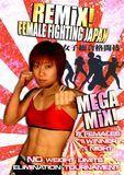 Female MMA Remix [DVD] [2012], 26466750