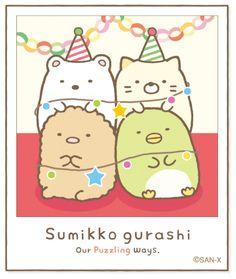 Kawaii Drawings, Cute Drawings, Diy Kawaii, Sumiko Gurashi, Japanese Drawings, Cute Japanese, Cute Anime Wallpaper, Cute Comics, Hobonichi