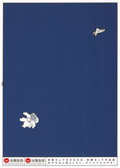 第24回受賞作品(2007年度) : クリエイターの部 : 読売広告大賞 : 広告賞のご案内 : YOMIURI ONLINE(読売新聞)