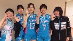 Japan Volleyball Team, Asian Beauty, Athlete, Aqua, Lady, Sports, Hs Sports, Water, Sport