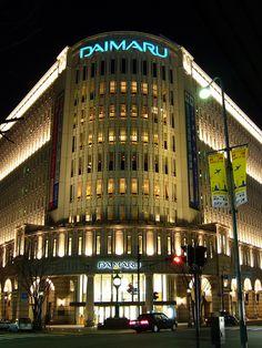 大丸|DaimaruDepartmentStore, 神戸|Kobe, 日本|Japan