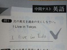 'I Live In Tokyo'를 과거형으로 바꾸면... http://i.wik.im/74594