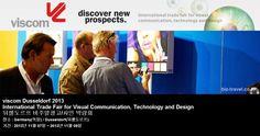 viscom Dusseldorf 2013 International Trade Fair for Visual Communication, Technology and Design 뒤셀도르프 비주얼광고/사인 박람회