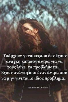 Santorini, Georgia, My Life, Greek, Letters, Goals, Quotes, Women, Quotations