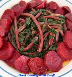 Simplicity & wellness are the key words for this recipe. Beets are an amazing, sweet and tangy superfood which you should definitely include in your everyday diet. This simple salad uses the whole plant, so you can savor & benefit of all its nutritional value. #beetsalad #beets #vegan #παντζάρια #παντζαροσαλάτα #fasting #Eatgreek #Foodbloggers #homemadefood #greece #greek #greekrecipes #hereismyfood #delicious #homecooking #συνταγες #greekcookingmadeeasy #love #instagreece #healthydiet Beet Plant, Eat Greek, Fresh Beets, Greek Cooking, Beet Salad, Fresh Fruits And Vegetables, Eating Raw, Easy Salads, Savoury Dishes