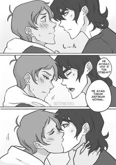 Basically, I will post pictures and comics about Klance (aka my favorite shipping in the series) from Netflix Voltron. I do not own Voltron, its characters and the pictures, as they belong to their owners. I hope you will enjoy it! Voltron Comics, Voltron Memes, Voltron Fanart, Form Voltron, Voltron Ships, Voltron Klance, Klance Comics, Cute Comics, Klance Fanart