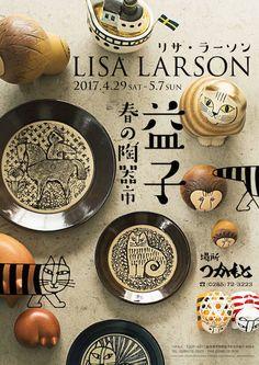 今年もリサ・ラーソンが「益子春の陶器市」にやってくる! 3エリアで展開   タブルームニュース
