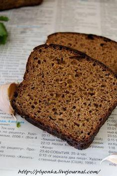 Бородинский - это любимый хлеб моего мужа!!! Это не самый простой хлеб, он требует время и некоторых трудозатрат))) Но оно того стоит!!! Рецепт отсюда, но я напишу так,…