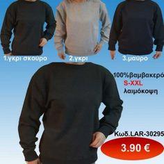 Οι 42 καλύτερες εικόνες του πίνακα Ανδρικά ρούχα-πουκάμισα-μπλούζες ... 2b4e8ecfec1