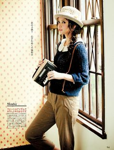 Adorable knitted bowler hat. Japanese fashion mag, non-no.